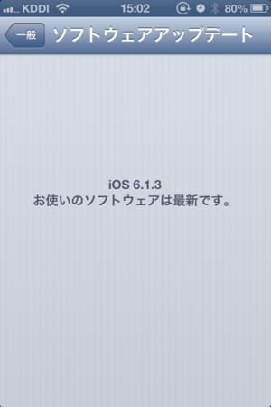 f:id:fumisan:20130320211908p:image