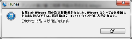 f:id:fumisan:20131012083318p:image