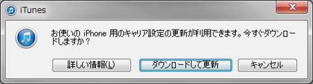 f:id:fumisan:20131012083319p:image