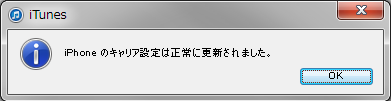 f:id:fumisan:20131012083320p:image