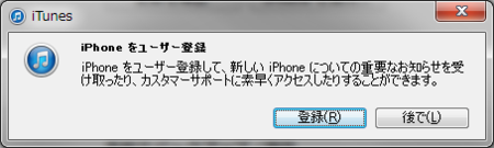 f:id:fumisan:20131012083321p:image