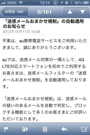 f:id:fumisan:20131012091400p:image