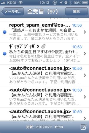 f:id:fumisan:20131012091401p:image