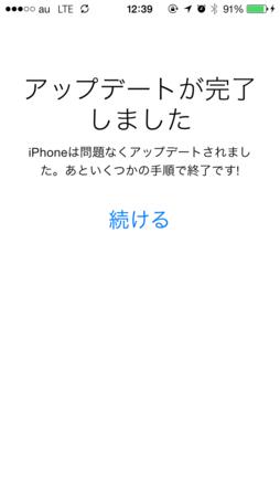 f:id:fumisan:20131012094421p:image