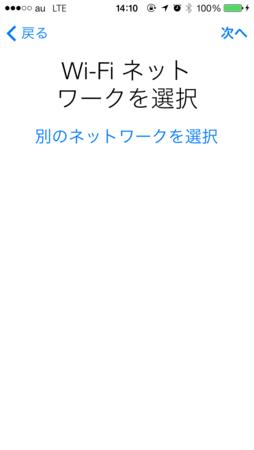 f:id:fumisan:20131012094422p:image