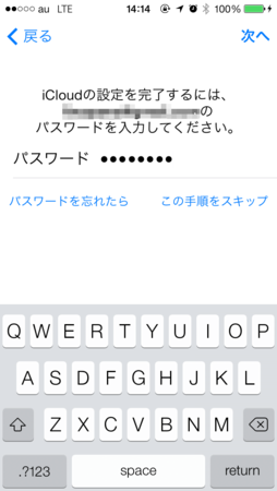 f:id:fumisan:20131012094424p:image