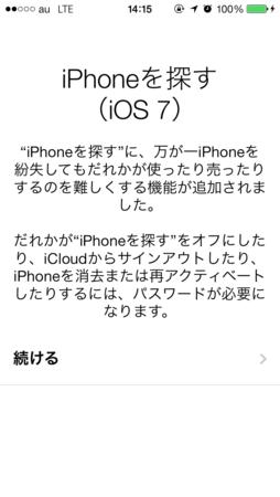 f:id:fumisan:20131012094428p:image