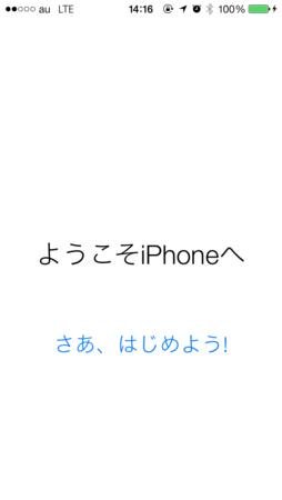 f:id:fumisan:20131012094431p:image