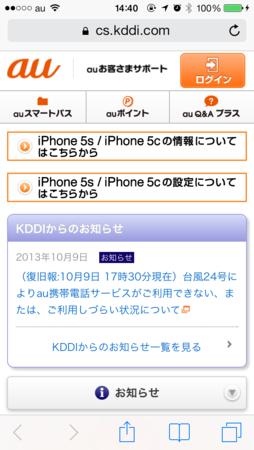 f:id:fumisan:20131012094443p:image