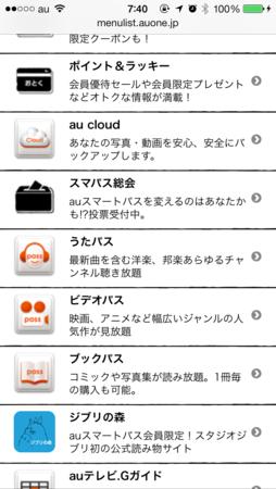 f:id:fumisan:20131012101605p:image
