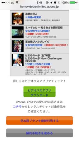 f:id:fumisan:20131012101608p:image