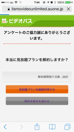 f:id:fumisan:20131012101609p:image