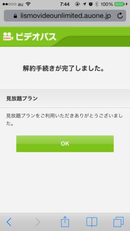 f:id:fumisan:20131012101610p:image