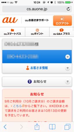 f:id:fumisan:20131012101611p:image