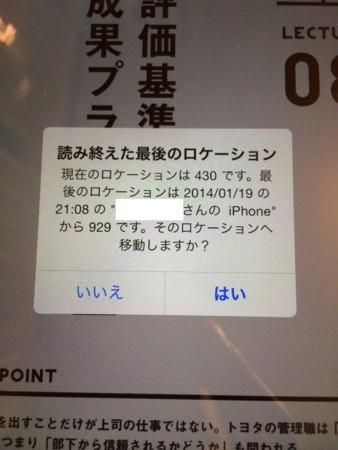 f:id:fumisan:20140125062747j:image
