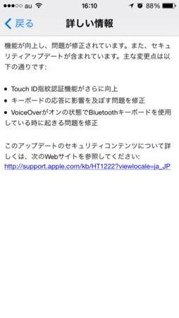 f:id:fumisan:20140430163705p:image