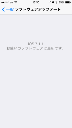 f:id:fumisan:20140430163711p:image