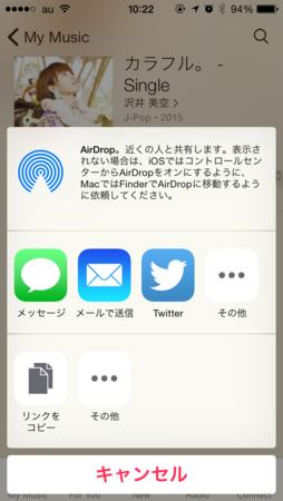 f:id:fumisan:20150701114917p:image