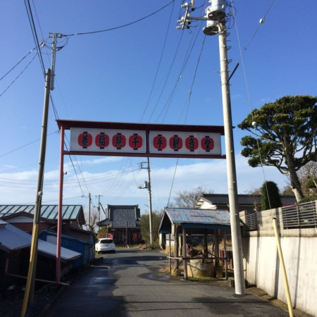 f:id:fumisan:20151211130120j:image
