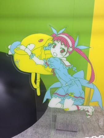 f:id:fumisan:20160105062002j:image