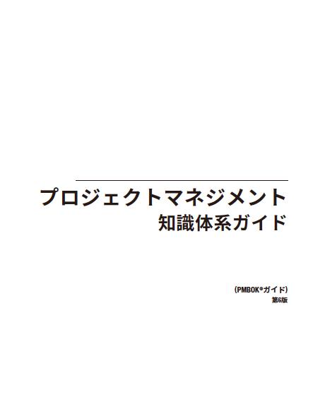 f:id:fumisan:20171016073200p:plain