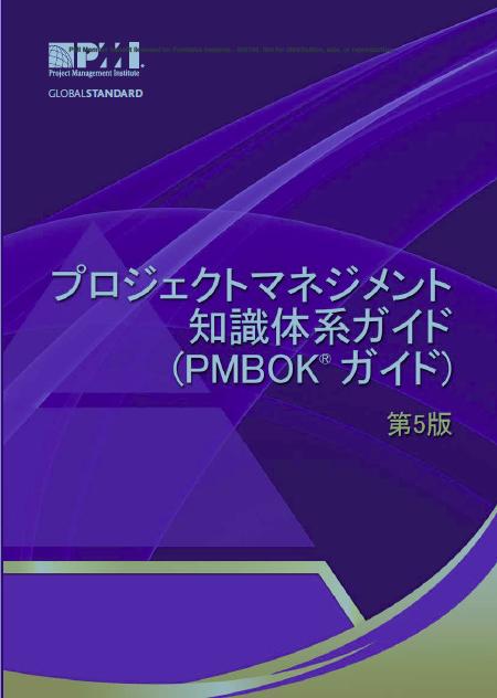 f:id:fumisan:20171016073206p:plain
