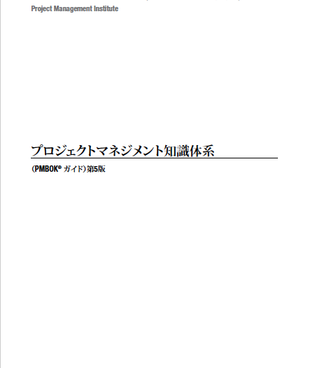 f:id:fumisan:20171016073507p:plain