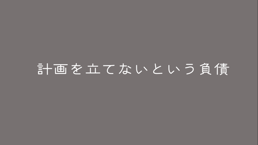 f:id:fumisan:20180703074652p:plain