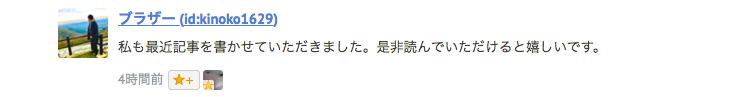 f:id:fumisan:20181212055301p:plain