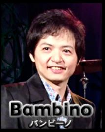 f:id:fumisaya41:20190512185706j:plain