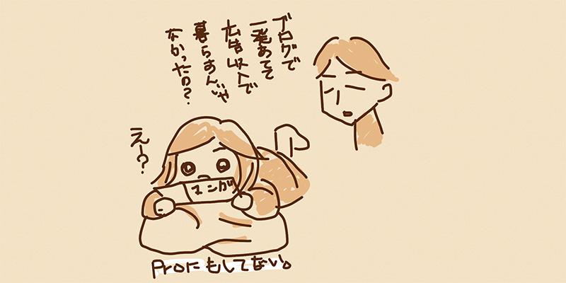 f:id:fumisiobox:20171211120932j:plain