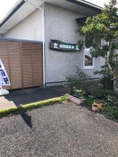 f:id:fumitaka-siro:20181010235118j:plain