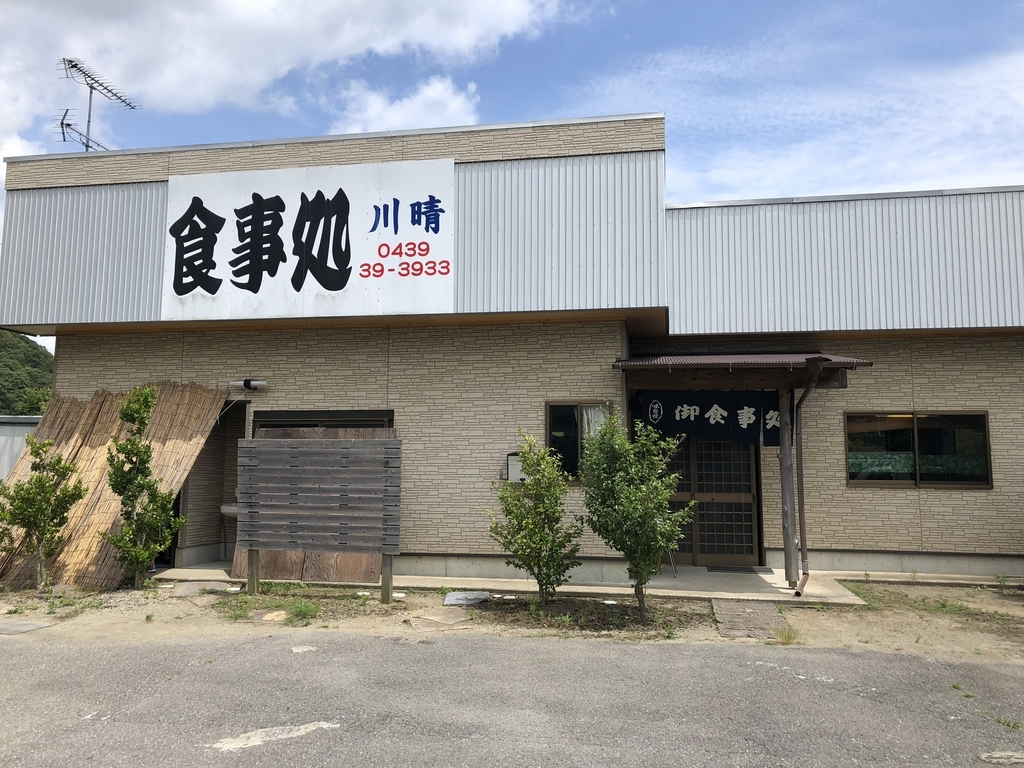 f:id:fumitaka-siro:20181110231022j:plain