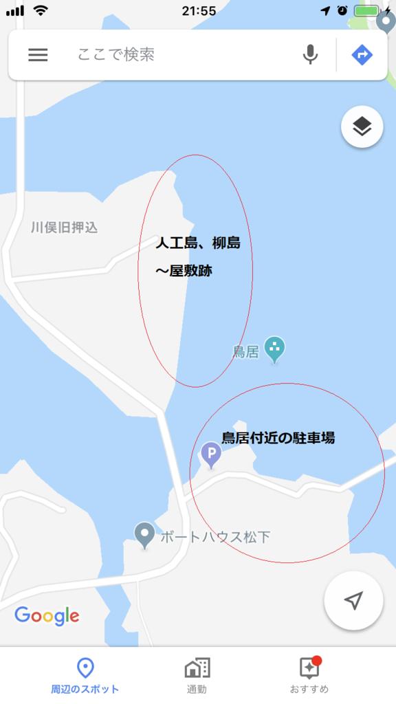f:id:fumitaka-siro:20190207220525p:plain