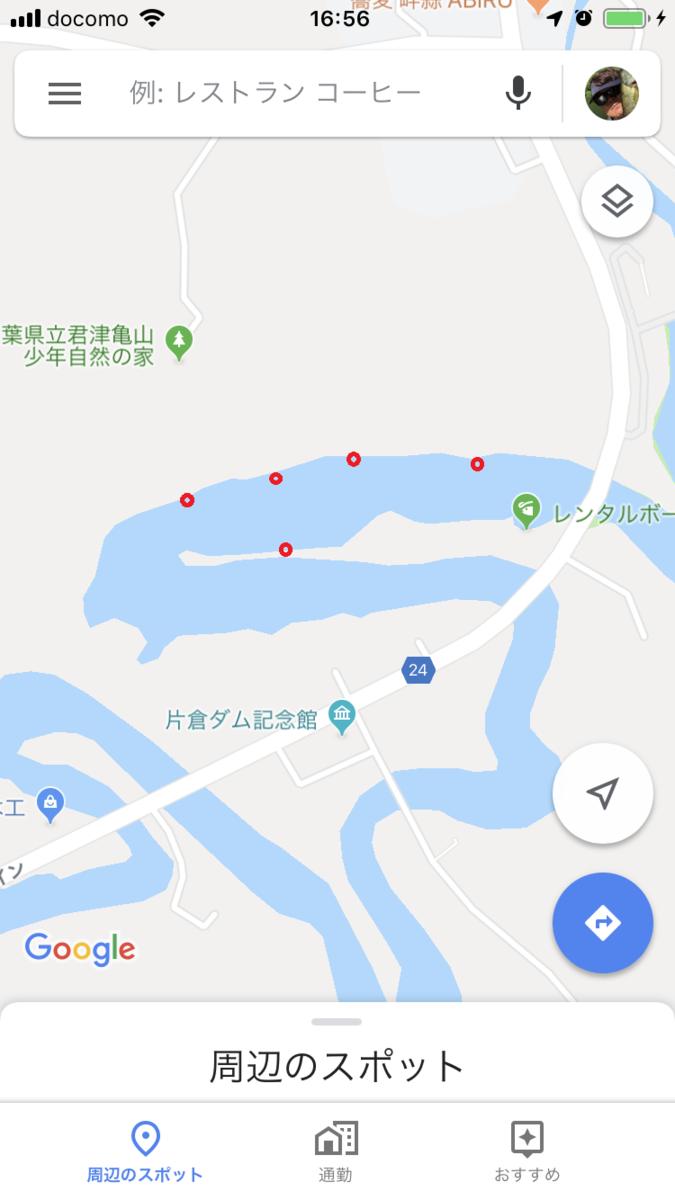 f:id:fumitaka-siro:20190521172533p:plain