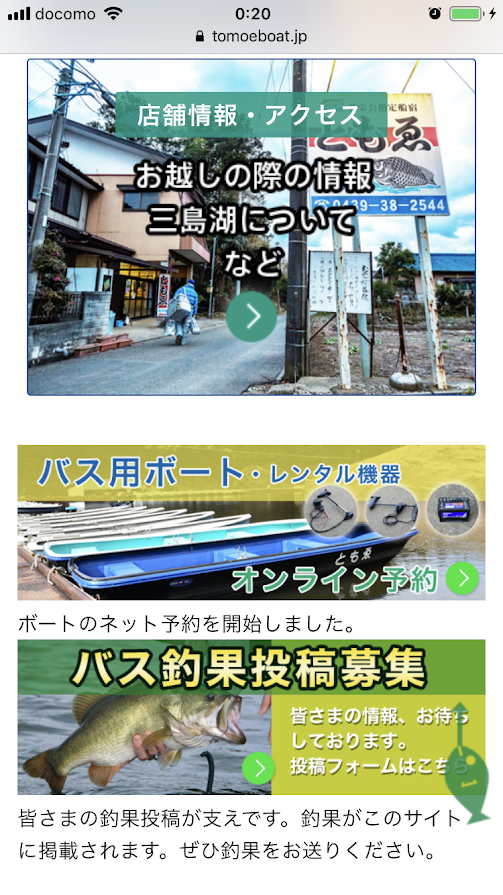 f:id:fumitaka-siro:20190623124708p:plain