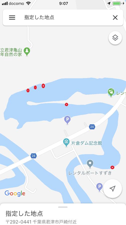 f:id:fumitaka-siro:20190807095230p:plain