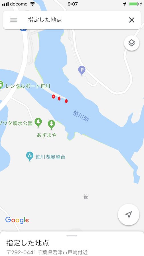 f:id:fumitaka-siro:20190807095431p:plain