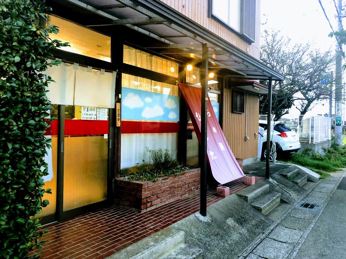 f:id:fumitaka-siro:20190920004618j:plain