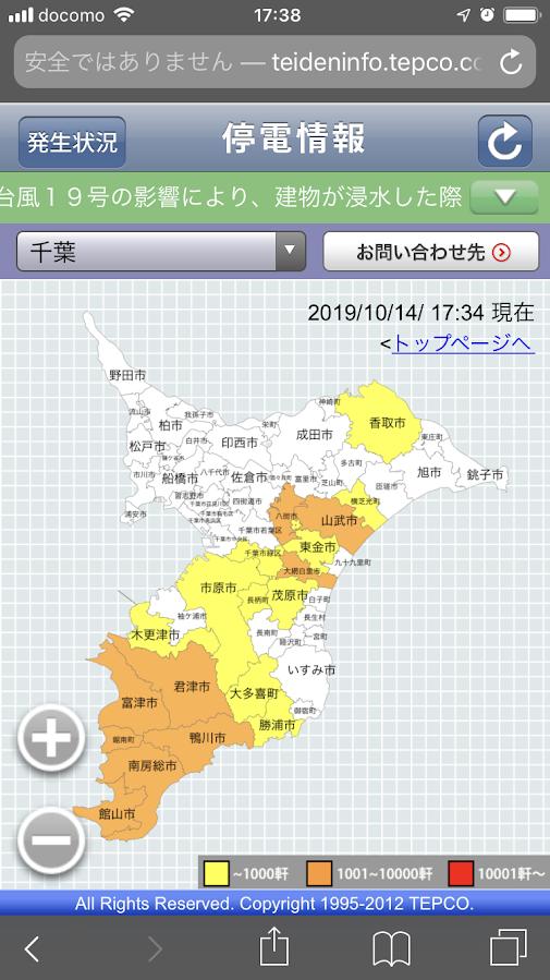 f:id:fumitaka-siro:20191014191215p:plain