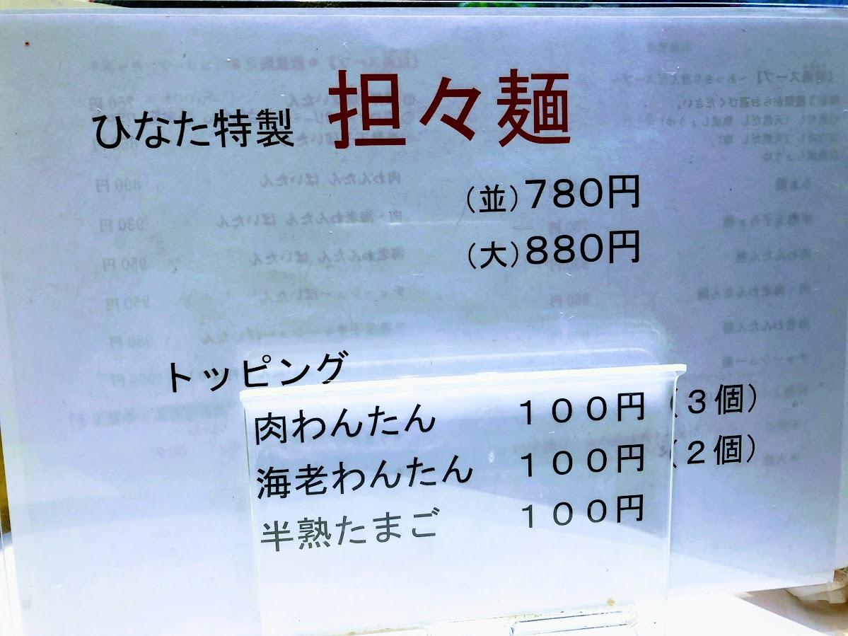 f:id:fumitaka-siro:20191021234727j:plain