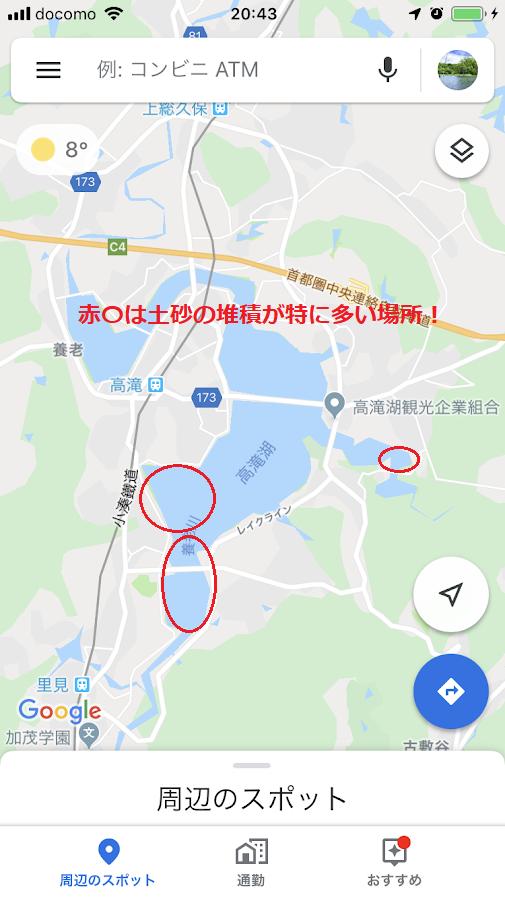 f:id:fumitaka-siro:20191115211909p:plain