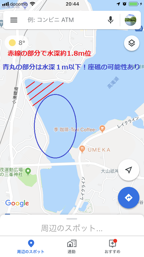 f:id:fumitaka-siro:20191115212449p:plain