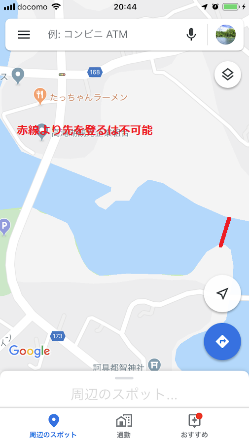 f:id:fumitaka-siro:20191115213841p:plain