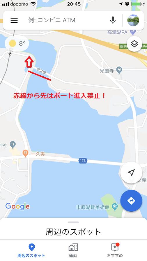 f:id:fumitaka-siro:20191115221916p:plain