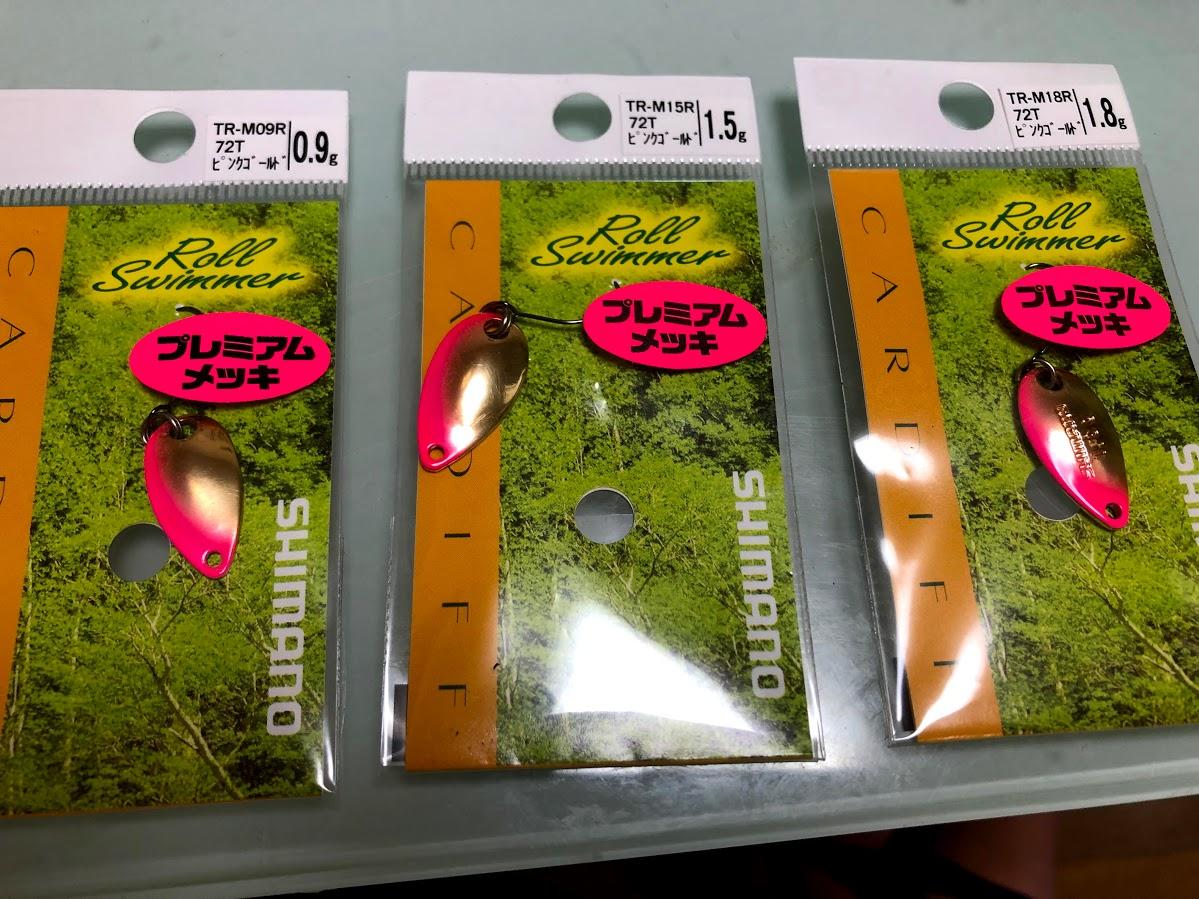 f:id:fumitaka-siro:20191230062903j:plain