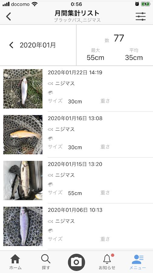 f:id:fumitaka-siro:20200126070815p:plain