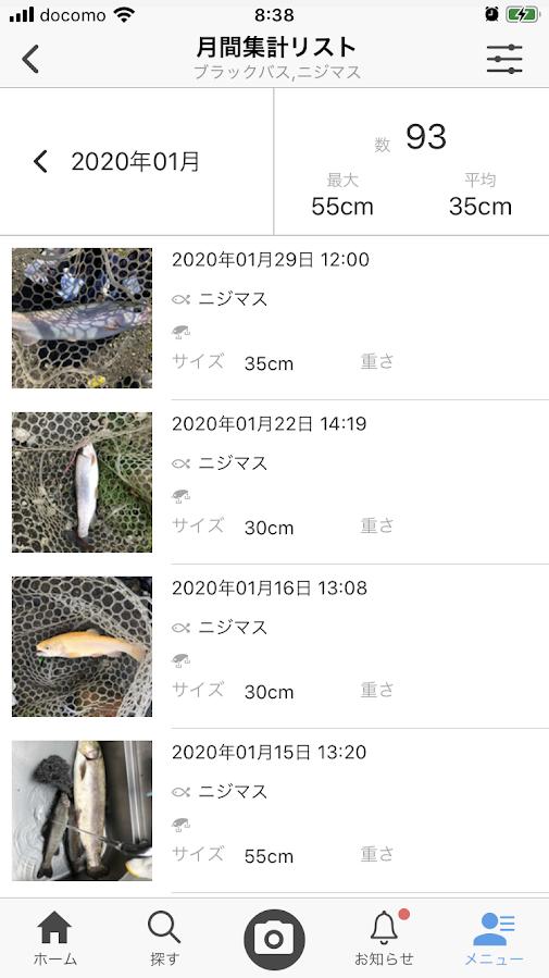 f:id:fumitaka-siro:20200131002032p:plain