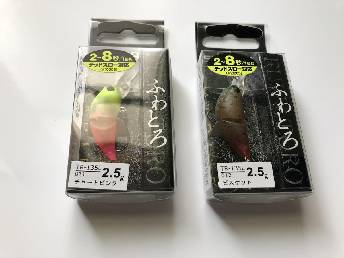 f:id:fumitaka-siro:20200316002453p:plain