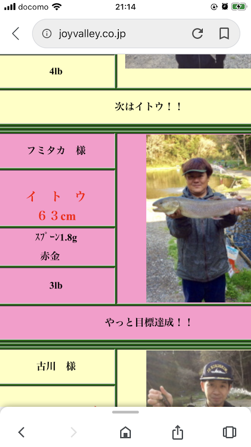 f:id:fumitaka-siro:20200409072258p:plain